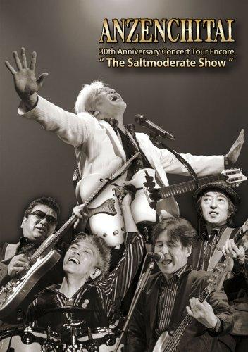 30th Anniversary Concert Tour ...