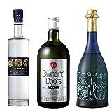 国産スピリッツセット 飲み比べ 3本セット ジャパニーズ ジン 和美人 スウィンギング ドアーズ グラッパ モンテ オエステ