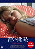 『青い挑発(ヘア無修正版)』Piero Vivarelli [DVD]