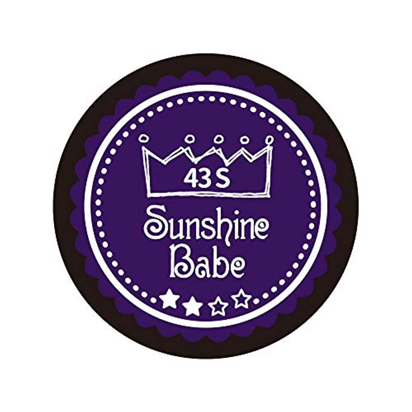 メガロポリス写真を撮るラックSunshine Babe カラージェル 43S オータムウルトラバイオレット 4g UV/LED対応