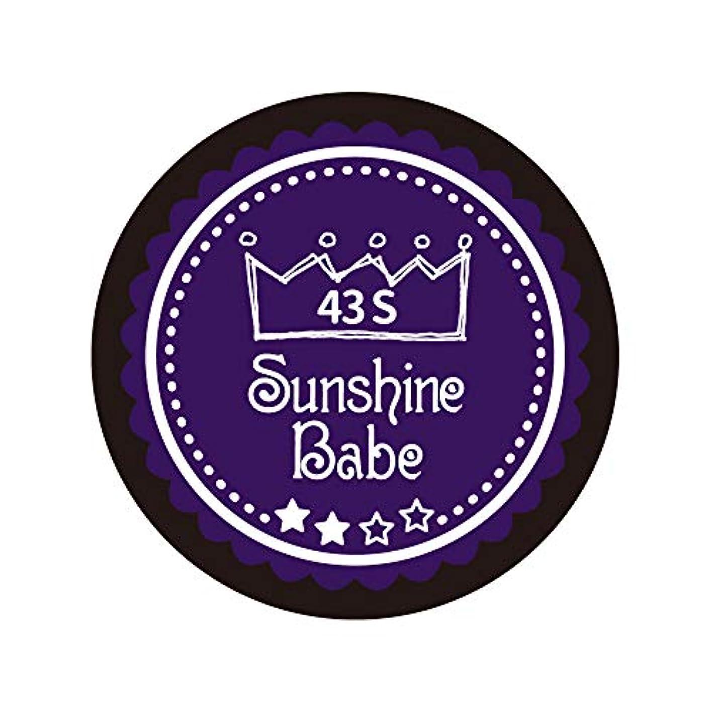 通りトースト近似Sunshine Babe カラージェル 43S オータムウルトラバイオレット 2.7g UV/LED対応