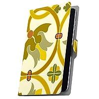 タブレット 手帳型 タブレットケース タブレットカバー カバー レザー ケース 手帳タイプ フリップ ダイアリー 二つ折り 革 模様 オレンジ 緑 004447 01 KYT31 kyocera 京セラ Qua tab キュア タブ 01KYT31 quatab01-004447-tb