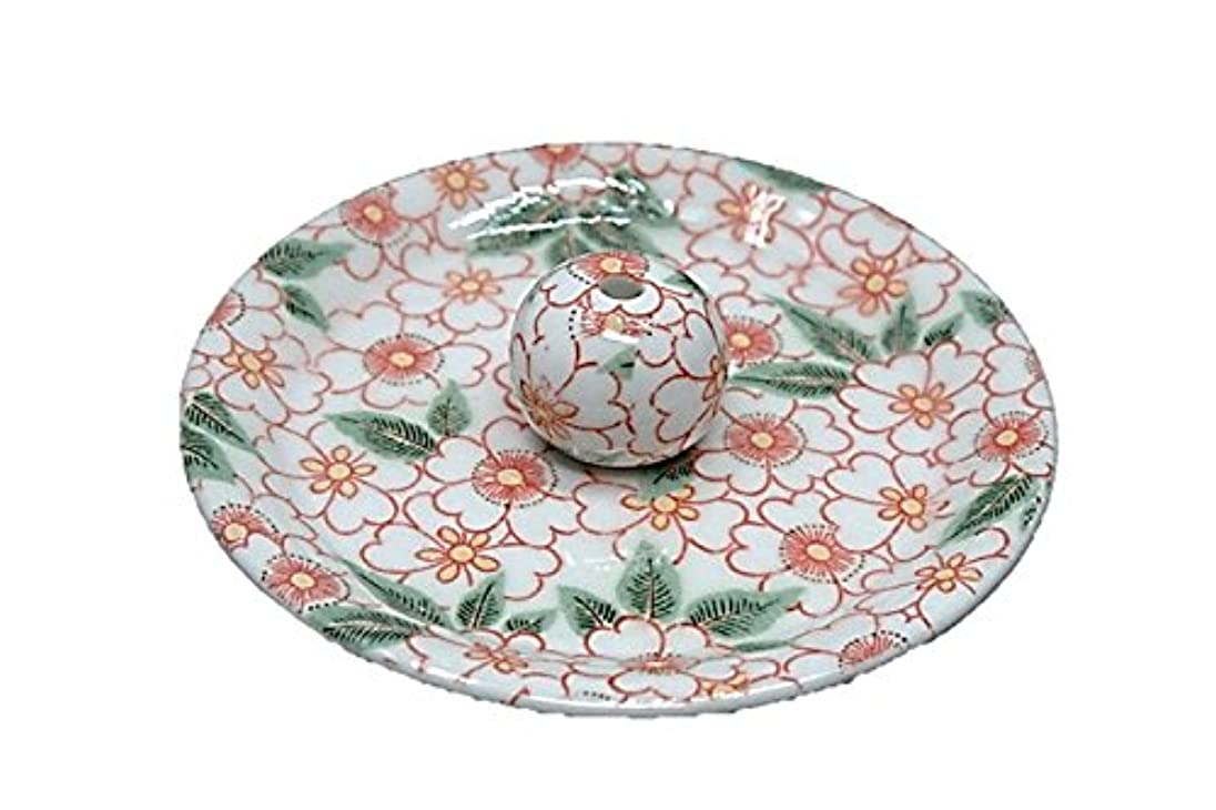 ダイヤル不道徳ハンカチ9-32 朱華柳 9cm香皿 お香立て お香たて 陶器 日本製 製造?直売品