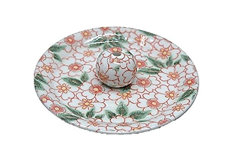ラボオプショナル帆9-32 朱華柳 9cm香皿 お香立て お香たて 陶器 日本製 製造?直売品