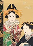 Painting the Floating World: Ukiyo-e Masterpieces from the Weston Collection 画像