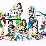 46th Single 「ハイテンション Type C」【通常盤】 画像