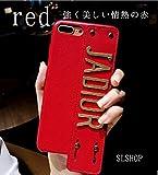 [JADIOR] iphone8 ケース iphone7 / plus カバー 指紋防止 PUレザー 薄型 軽量 落下防止 おしゃれ 選べるカラー 耐衝撃 (iphone7/8plus, 赤)
