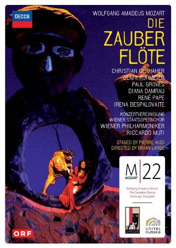 モーツァルト:歌劇《魔笛》 [DVD]