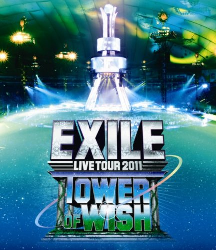 EXILE LIVE TOUR 2011 TOWER OF WISH 〜願いの塔〜(2枚組) [Blu-ray]
