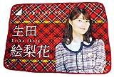 乃木坂46 個別ブランケット2018 生田絵梨花