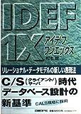 IDEF 1X