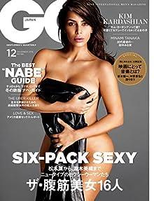 [雑誌] GQ JAPAN 2016-12号