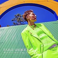 サイケデリックロマンス feat. SALU♪EXILE SHOKICHIのCDジャケット