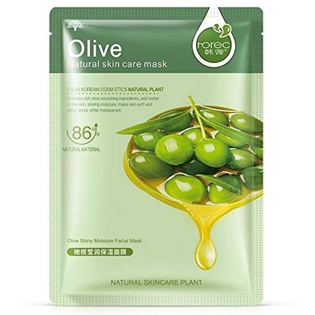 不利ランデブー代わって(Olive) Skin Care Plant Facial Mask Moisturizing Oil Control Blackhead Remover Wrapped Mask Face Mask Face Care