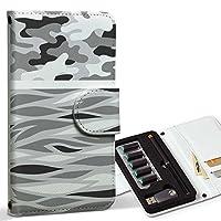 スマコレ ploom TECH プルームテック 専用 レザーケース 手帳型 タバコ ケース カバー 合皮 ケース カバー 収納 プルームケース デザイン 革 迷彩 カモフラ グレー 011629