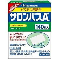 【第3類医薬品】サロンパスAe 140枚 ×2