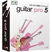 GuitarPro 5 地獄バンドル