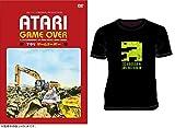 ATARI GAME OVER アタリ ゲームオーバー(数量限定特別版) [DVD]