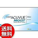 ワンデー アキュビュー モイスト 【BC】9.0【PWR】-4.75 90枚入