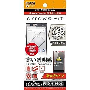レイ・アウト arrows Fit F-01H...の関連商品5