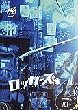 ロッカーズ 映画パンフレット ROCKERS 監督 陣内孝則 出演 中村俊介 玉木宏 岡田義徳 佐藤隆太 塚本高史 上原美佐 玉山鉄二 他  パンフ プログラム