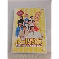 R-1ぐらんぷり2006[レンタル落ち]