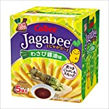 【信州限定】じゃがビー Jagabee わさび醤油味 1箱(16g×5袋入り)