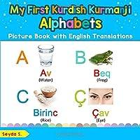 My First Kurdish Kurmanji Alphabets Picture Book with English Translations: Bilingual Early Learning & Easy Teaching Kurdish Kurmanji Books for Kids (Teach & Learn Basic Kurdish Kurmanji words for Children)