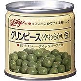 リリー グリンピース やわらかい豆 85g×6個