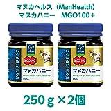 マヌカハニーMGO 100+ ※2個セット