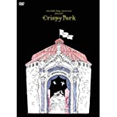 every little thing concert tour 2006~2007 Crispy Park [DVD]