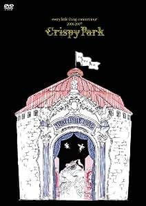 every little thing concert tour 2006~2007 Crispy Park [DVD]