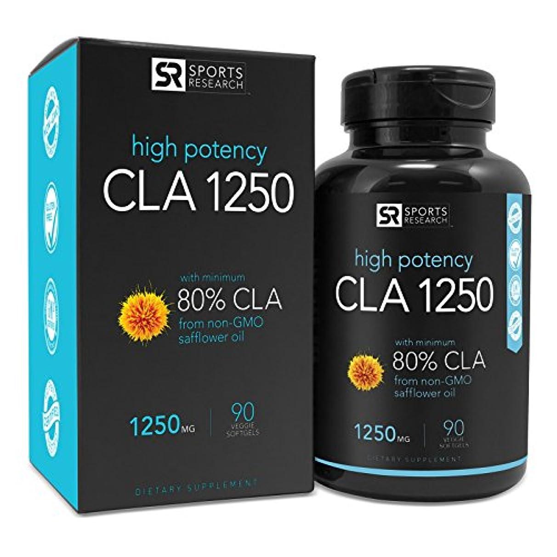 その細分化する側面High Potency CLA 1250 (90 Veggie-Softgels) with 80% active Conjugated Linoleic Acid ~ Natural Weight loss Supplement...