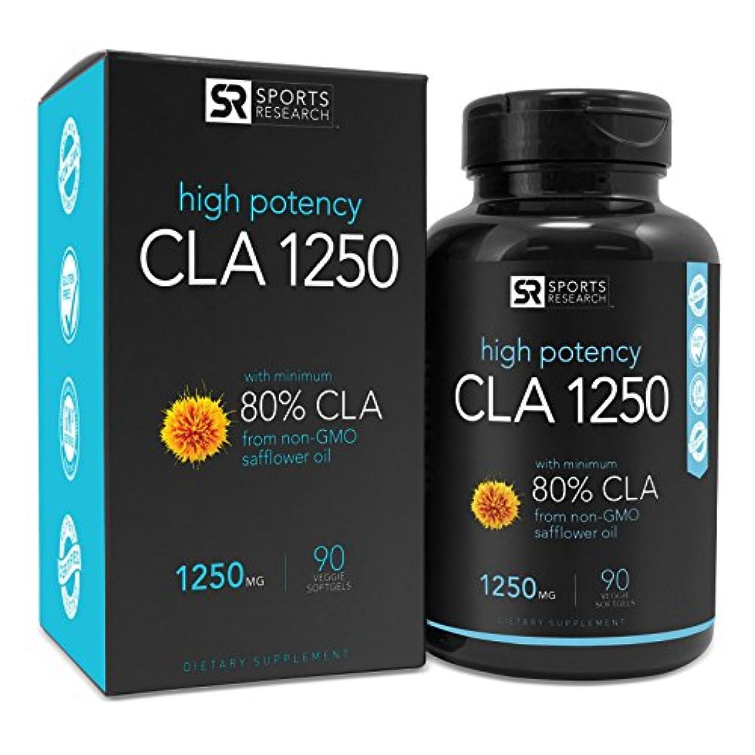 人類シャー潜水艦High Potency CLA 1250 (90 Veggie-Softgels) with 80% active Conjugated Linoleic Acid ~ Natural Weight loss Supplement...