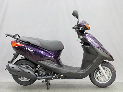 ヤマハ アクシストリート FI 125cc 紫 国内モデル15年・新車乗出し価格