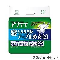 日本製紙クレシア アクティ 寝たまま交換テープ止め S-Mサイズ(吸収量4回分) 22枚×4(88枚)