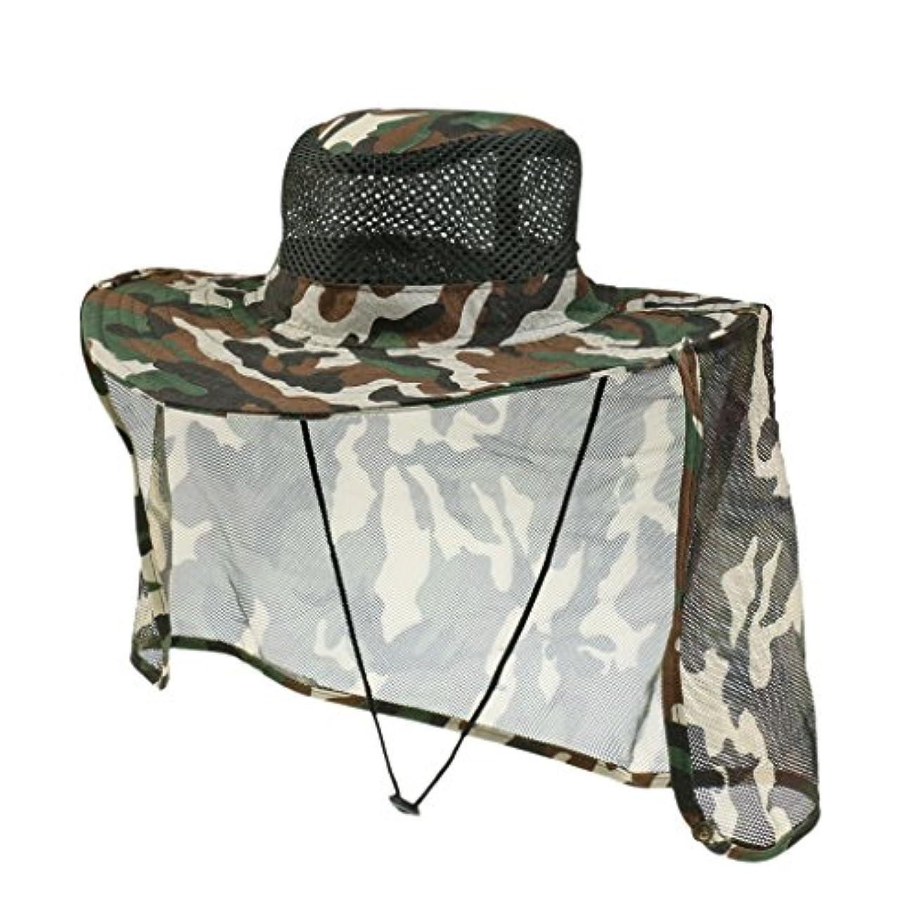 工場強制的野菜Perfk 釣り ショール付き 帽子  通気性 野外活動 登山 ハット キャップ