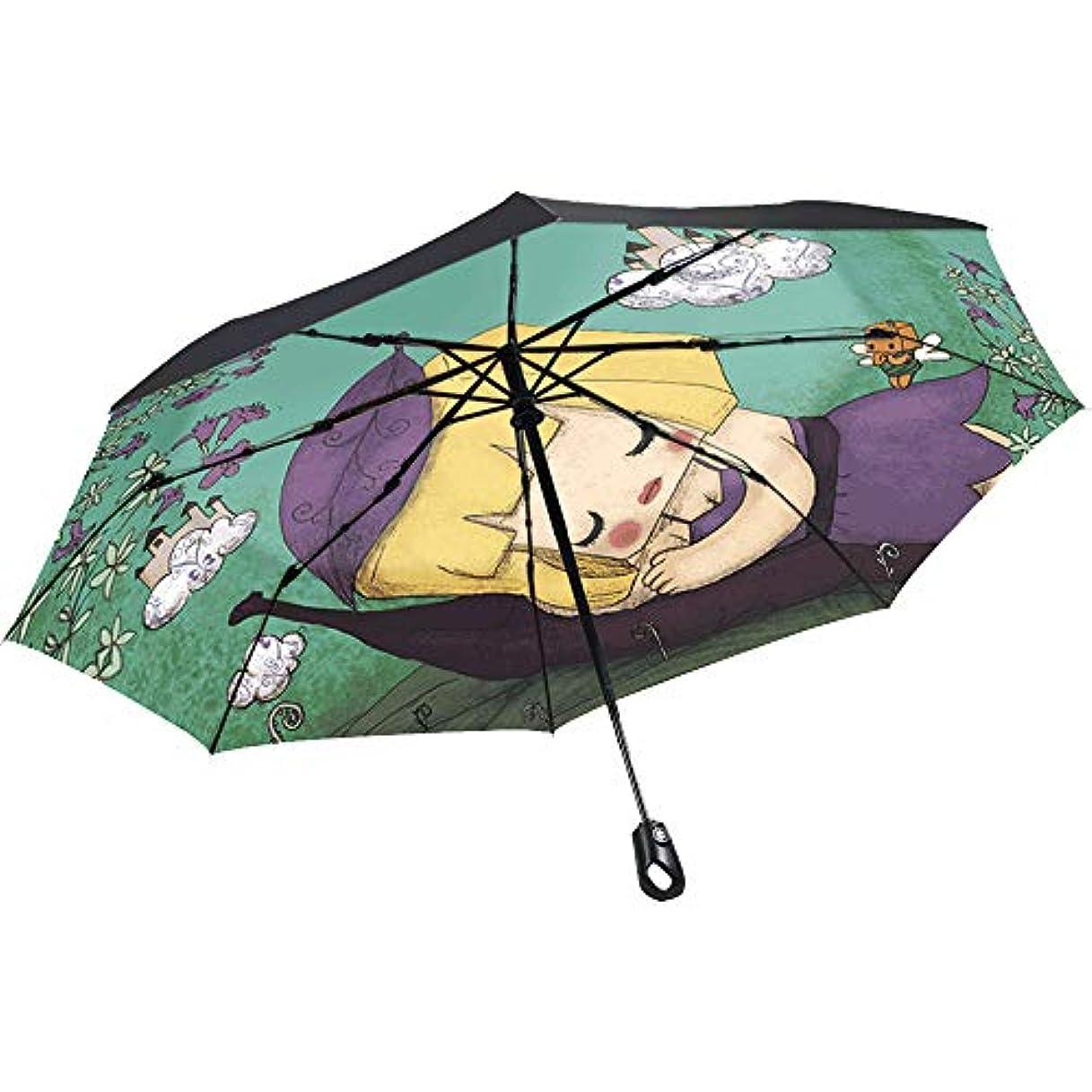 調整する矩形冷蔵庫傘の男性と女性の雨と雨の兼用自動三つ折り傘
