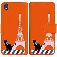 sslink MO-01K MONO ZTE 手帳型 オレンジ ケース 猫 エッフェル塔(ピンク) パリ フランス ダイアリータイプ 横開き カード収納 フリップ カバー