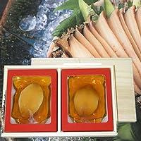 極鮑煮貝 (2粒110g) 山梨を代表する高級あわびの煮貝 贅沢なひとときのお供に (贈り物に化粧箱付)