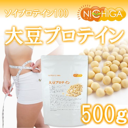 大豆プロテイン500g (国内製造)ソイプロテイン、大豆タンパク [01]無添加100%ピュアパウダー新規製法採用!アミノ酸スコア100