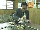 第01話「大阪府美章園のお好み焼き定食と平野の串かつ」
