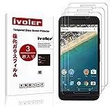 【3枚入り】Nexus 5X 強化ガラスフィルム iVoler 国産ガラス素材 2.5D ラウンドエッジ加工 9H 耐指紋 Nexus5X 用