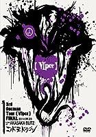 【VIper】~2014.09.23 赤坂BLITZ~(初回限定盤) [DVD](在庫あり。)