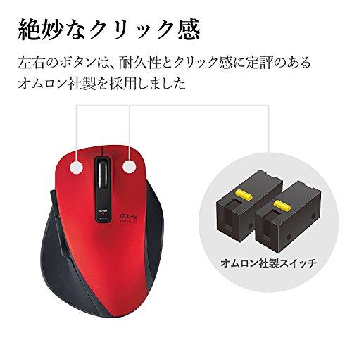 『エレコム マウス 有線 Lサイズ 5ボタン (戻る・進むボタン搭載) BlueLED 握りの極み レッド M-XGL10UBRD』の7枚目の画像