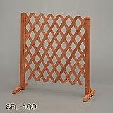 ガーデニング フェンス 耐候性に優れる おすすめ スタンド付伸縮ラティス [単品] ブラウン SFL-100