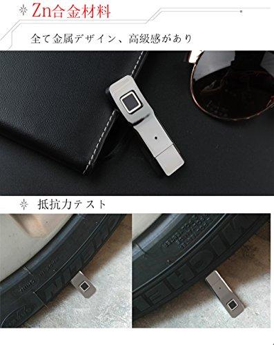 『Aspoir USBメモリ 指紋認識機能付32GB USB3.0対応 最新型フラッシュメモリ セキュリティ暗号化スティック金属製 高級感』の4枚目の画像