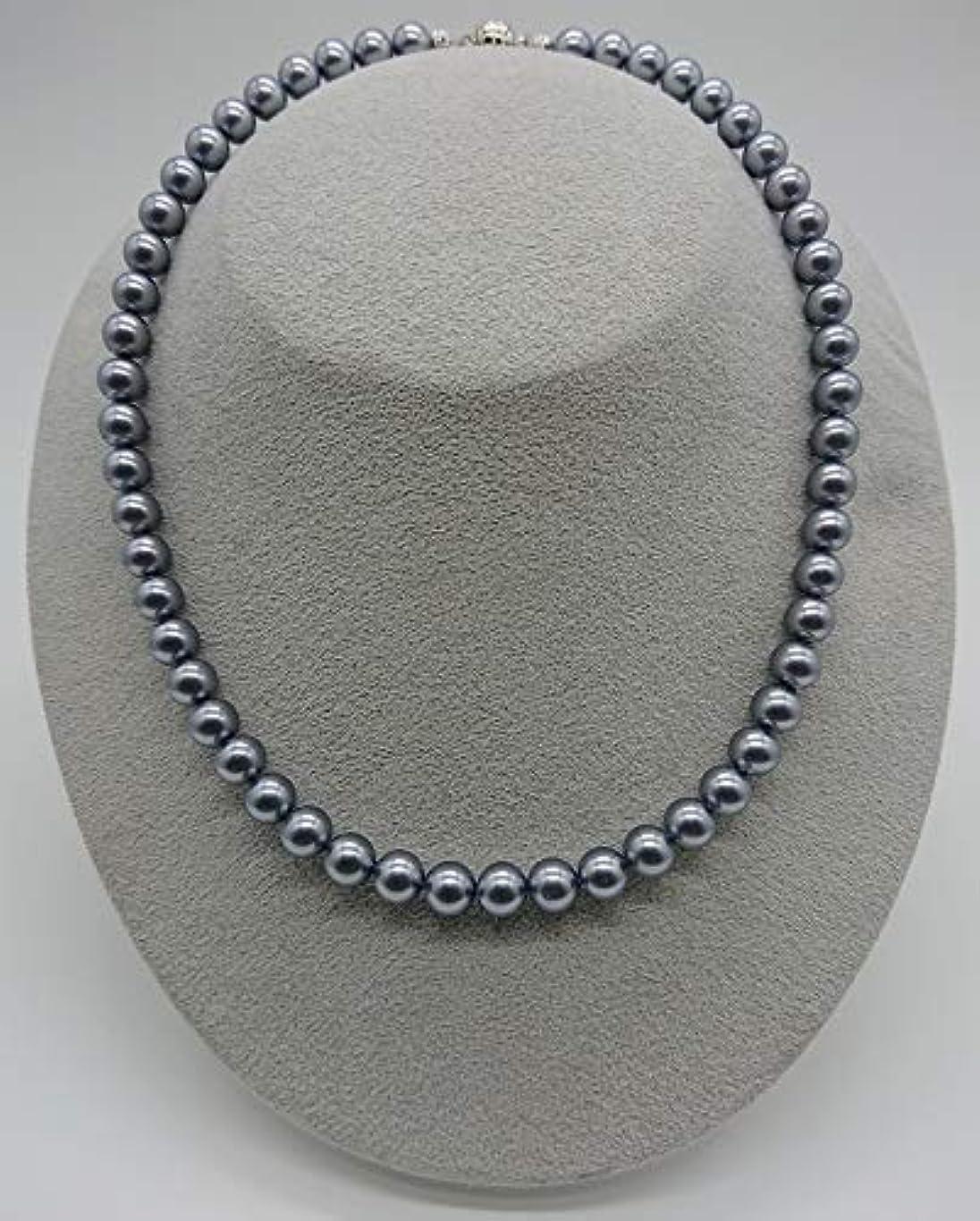 ストラトフォードオンエイボン水を飲む出血世界で唯一無二!Dr.Silicone 真珠スタイル健康エネルギーネックレス(グレー)8mm珠60cm:身に着けると遠赤外線とマイナスイオンが良い影響をもたらします!