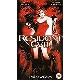 Resident Evil [VHS] [Import]