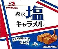 森永製菓 塩キャラメル 12粒× 5箱